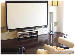 ホームシアター空間プロデュースイメージ画像