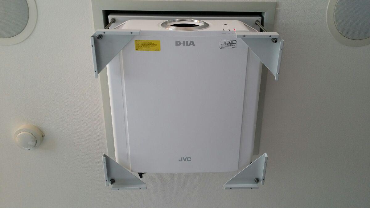 DLA-X570 設置画像1