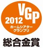 vgp2011_ht総合金_Logo.jpg