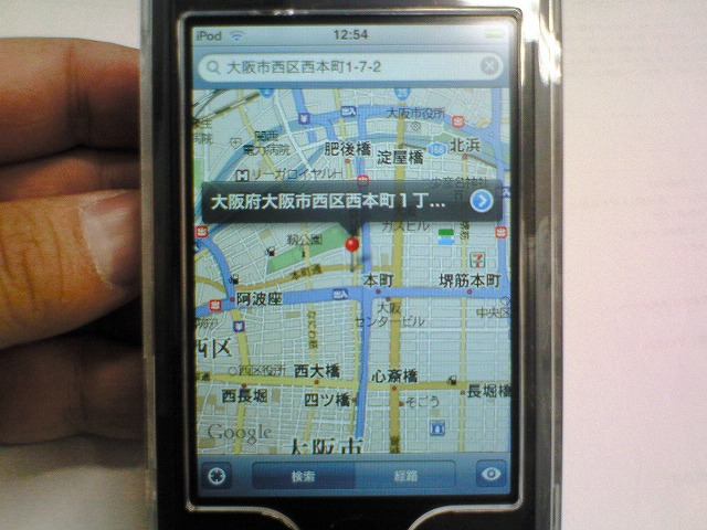 iPod Googleマップ