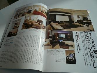P1030035.jpg