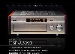 dspa3090[1].jpg