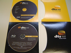 DTS-HD MAソフト2