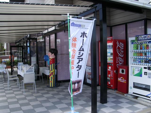 加古川_015.jpg
