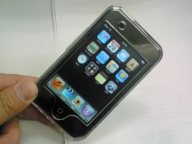 iPodケース