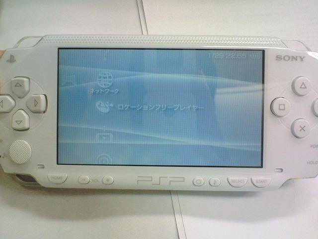PSPでロケフリ