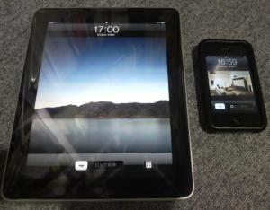 iPad VS iPhone