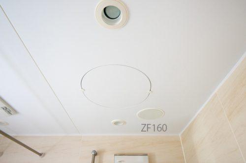 ホームシアターインストーラーの仕事233~浴室でも音楽を‥ クラリオンZF160を設置