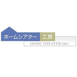 2020年9月 東京二番町ショールーム増床工事についてのご案内