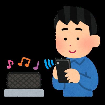 手軽にスマホで音楽配信!!クラリオンの埋め込み型ワイヤレスフルデジタルスピーカー「ZF160」
