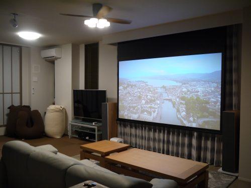 マンション最上階の景観を守れ!巨大110インチスクリーンを隠す技